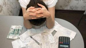 Как правильно списать долги ЖКХ