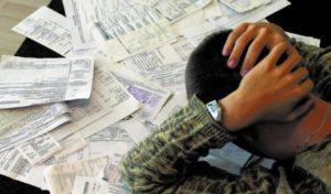 способы списания долгов жкх