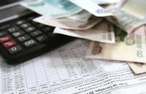 пени по долгам ЖКХ: сократить