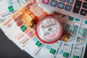 Новые тарифы ЖКУ
