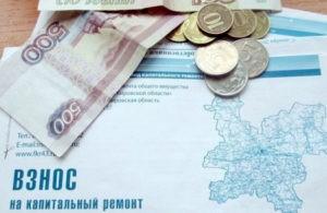 оплата пенсионерами 70, 80 лет жку льготы