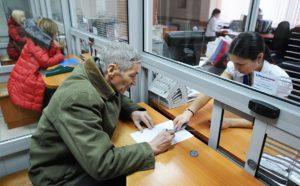 льготы ЖКХ петербургским пенсионерам