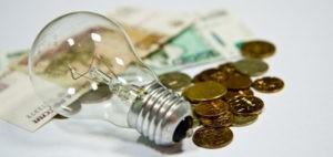 Тарифы по счетчикам на электроэнергию