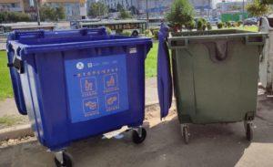 отходы жкх и вывоз