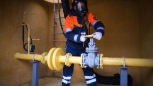 правила газоснабжения законы