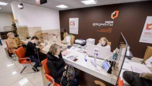 оплата ЖКУ московскими пенсионерами