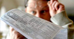 льготы рабочим пенсионерам по оплате жкх