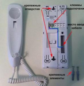 как отключить домофон через код