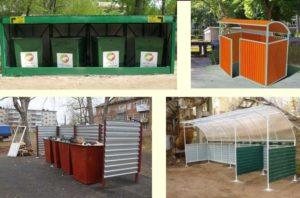 установка мусорных контейнеров