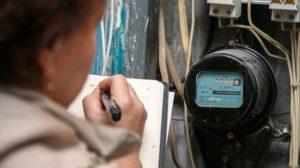 способы уменьшить показания электроэнергии