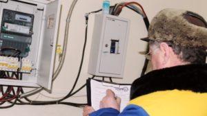 бланк акта замены счетчика электроэнергии