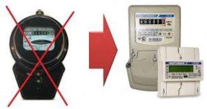 заполнение акта замены счетчика электроэнергии